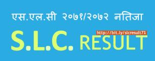 SLC Result 2071/2072