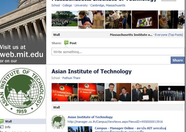 facebook-wall-blocking-universities_thumb.png
