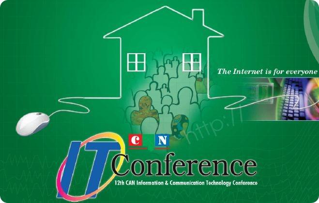ict-conference-kathmandu-nepal.jpg