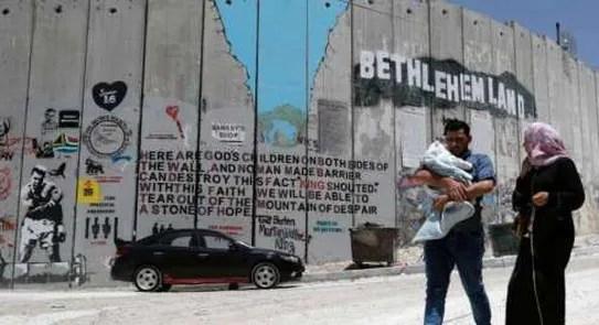 جدار الفصل العنصري.. 16 عاما على قرار العدل الدولية برفض مخطط الصهاينة -  مصر - الوطن