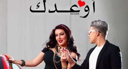 عمر كمال عن شائعة زواجه من سمية الخشاب: «أتمنى والله» - فن وثقافة - الوطن