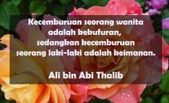000015-03_kata-kata-bijak-islam-tentang-kehidupan_ali-bin-abi-thalib_800x450_cc0-min-5