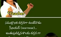 Telugu Jokes Jokes Images Comedy Jokes Own Quotes Life Quotes Funny