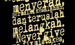 Kata Galau Bahasa Inggris Galau
