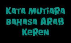 Kata Lucu Bahasa Jawa Poster