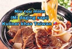 Cara Memasak Kuliner resep  memasak ,Cara memasak Daging sapi kuah (kuah niu rou mien)