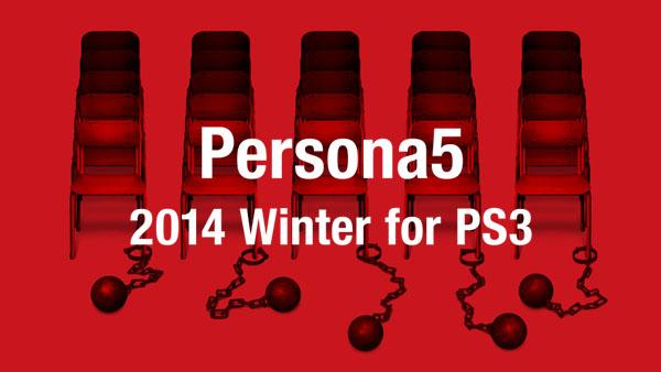 p5-winter-ps3