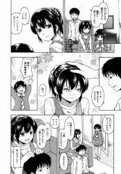 ore_yukachantosekkusushichatteruyo_madakodomodatoo