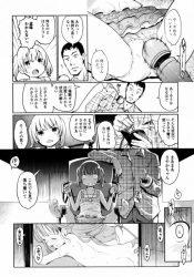 imahakokogawatashinoouchide_sekkusuhamainichikimoc