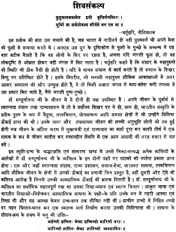Buy an essay yoga in hindi language