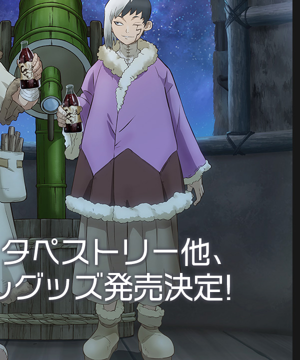 Dr.Stone Gen Asagiri Winter Cosplay Costume