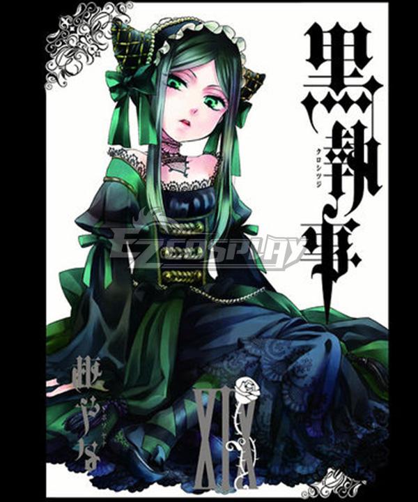 Black Butler Kuroshitsuji Green Witchs Sieglinde Sullivan Cosplay Costume