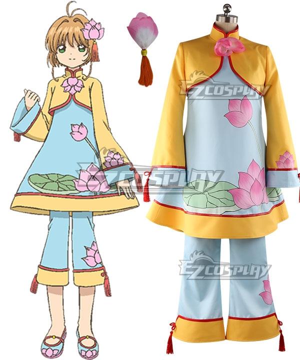 Cardcaptor Sakura: Clear Card Sakura Kinomoto Chinese Style Lotus Flower Pattern Dress Cosplay Costume