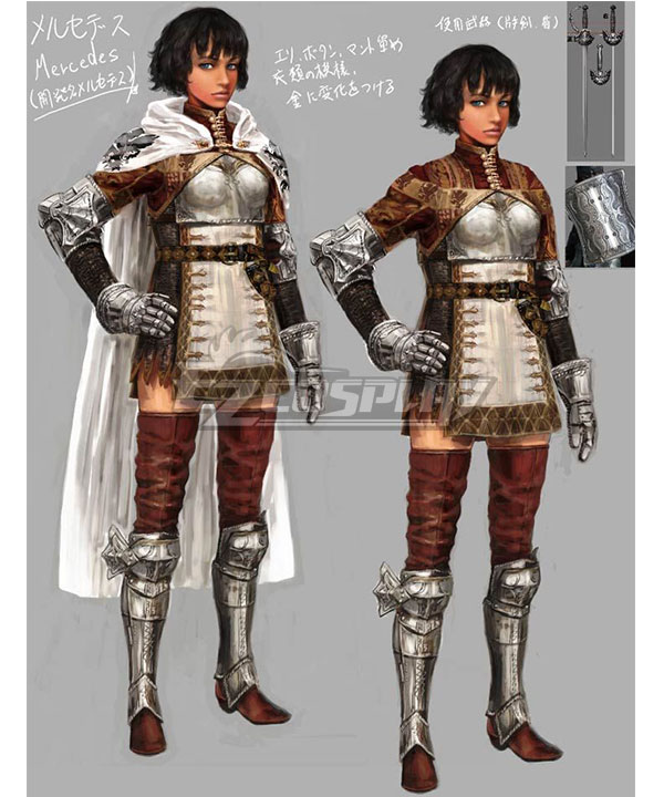 Dragon's Dogma Mercedes Marten Cosplay Costume