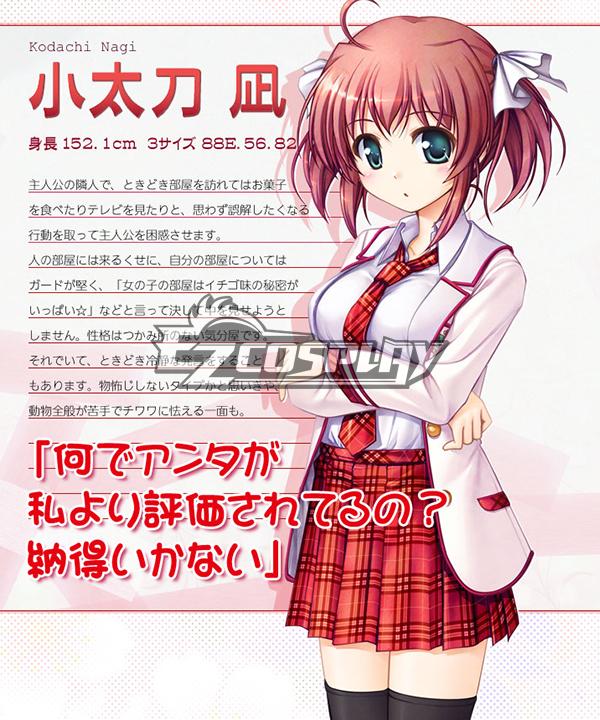 Daitoshokan no Hitsujikai Kodachi Nagi School Uniform Cosplay Costume