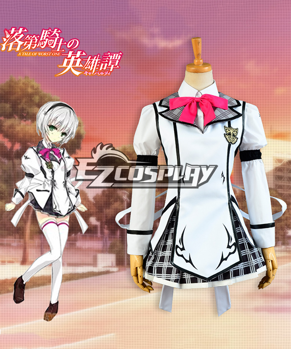 Chivalry of a Failed Knight Rakudai Kishi no Kyabaruryi A Tale of Worst One Shizuku Kurogane White Cosplay Costume