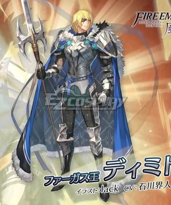 Fire Emblem: Three Houses Dimitri Alexandre Bladud Election Cosplay Costume