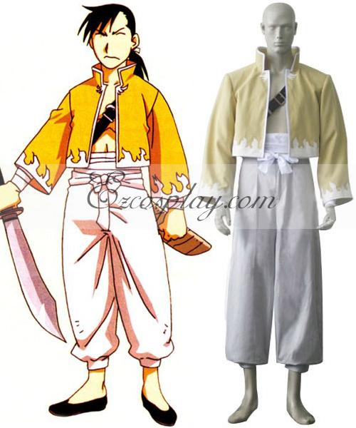 Fullmetal Alchemist Ling Yao Cosplay Costume