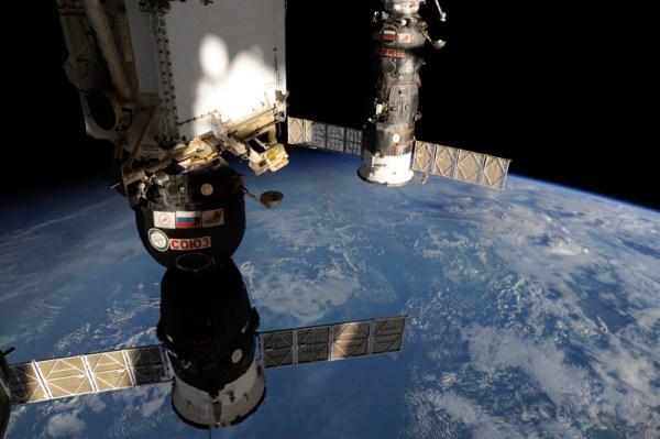 Наш дом-Земля. Фотографии наших космонавтов