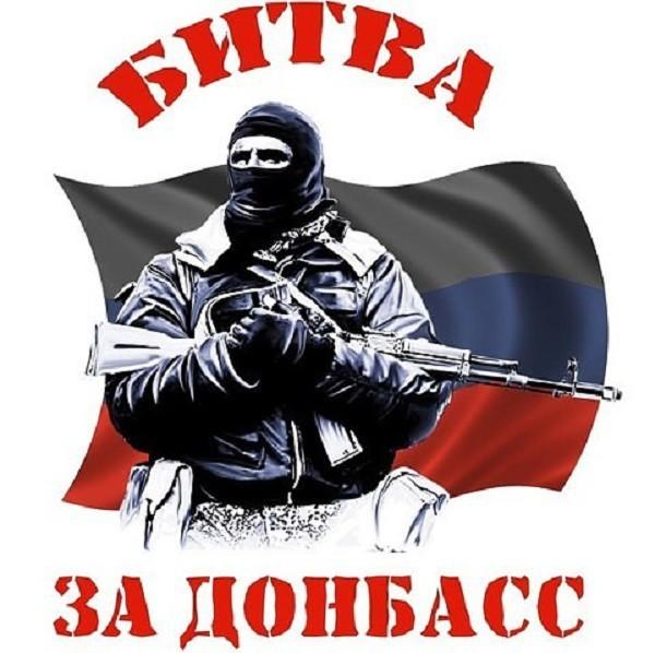 Эксклюзив: Бои на юге ДНР видео, война, новороссия