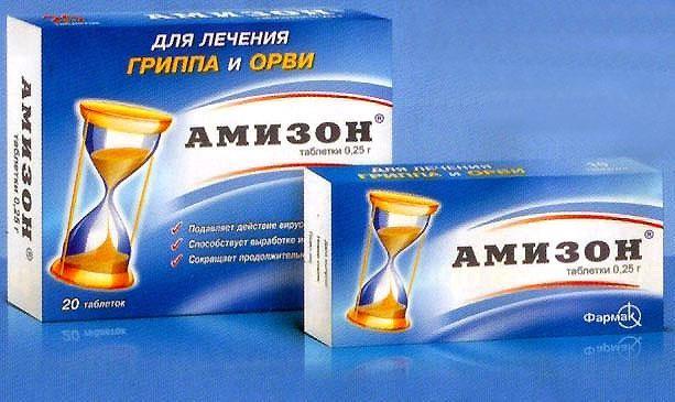 Амизон  Фармацевтика, лекарство, обман