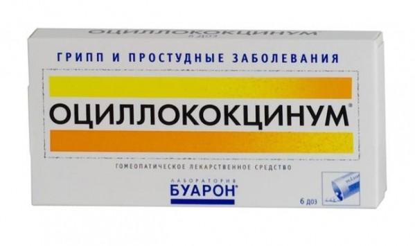 Оциллококцинум  Фармацевтика, лекарство, обман
