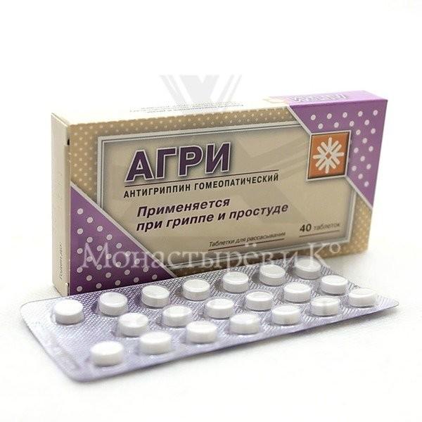 Агри Фармацевтика, лекарство, обман