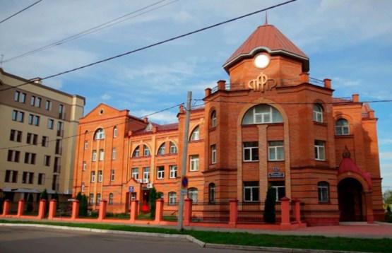 6. Управление Пенсионного фонда в Ульяновске пенсия, факты