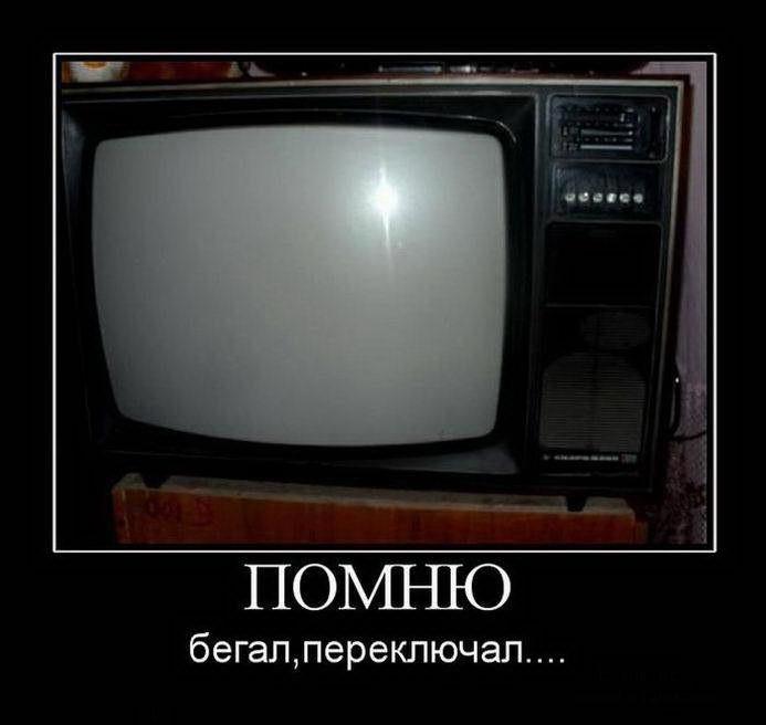Подборочка демотиваторов - ностальгия по ссср СССР, демотиваторы, ностальгия, ностальгия по СССР