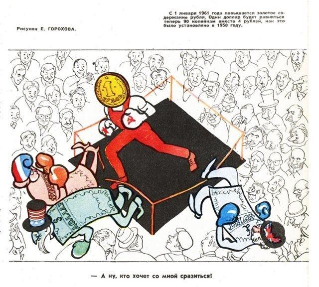 Единственный рисунок который потерял актуальность карикатура, подборка, фото