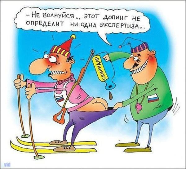 Лыжная история (+18)