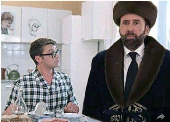 Теперь понятно, кто должен сниматься в ремейках на фильмы Гайдая  казахстан, николас кейдж, прикол, соцсети, фотожаба, юмор