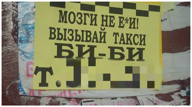 Куда ннада? Пост о такси, таксистах и странных пассажирах дорога, неадекватные пассажиры, такси, таксисты