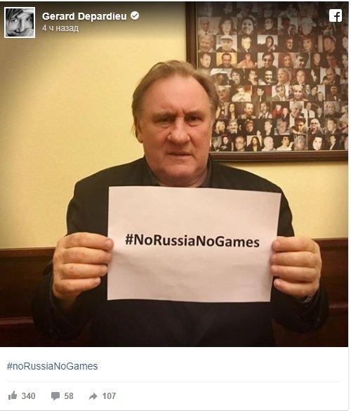 Звезды, политики и спортсмены уже высказались по поводу этого решения МОК 2018, Пхенчхан, мок, олимпиада, олимпийские игры, путин, россия, спорт