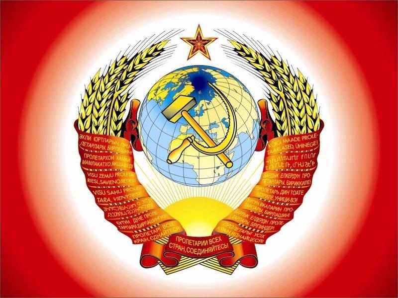 С Новым Годом мой СССР! СССР, новый  год, праздник