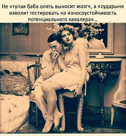 То, как видит это женщина женская логика, мужчина и женщина, отношения
