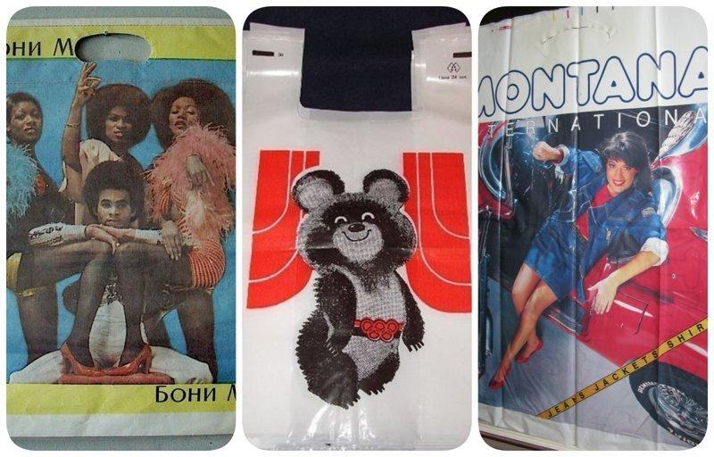 Самый модный аксессуар 80-х в СССР: полиэтиленовый дефицит и бум на пакеты дефицит, история, мода ссср, пакеты, полиэтиленовые пакеты в ссср, фото