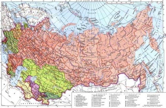 Граница в полтора экватора. СССР, интересное, коммунизм