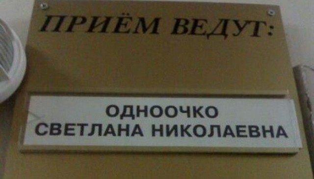 Не вздумайте болеть: неожиданности российской медицины больница, врач, медицина, медсестра, прикол, юмор
