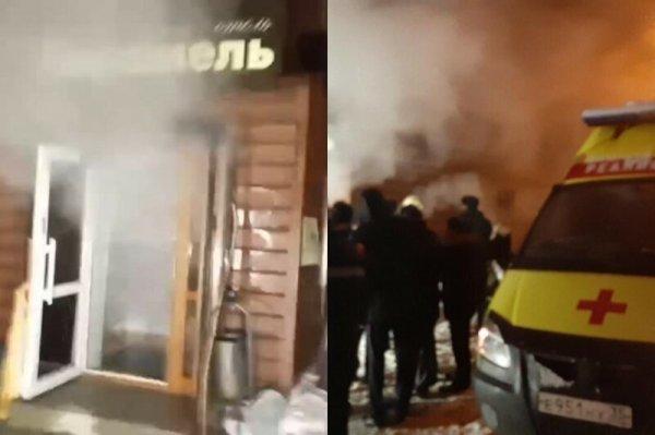 В результате аварии с горячей водой в хостеле Перми