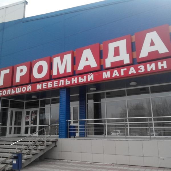 Каталог Диваны В Кемерово Каталог Цены Фото