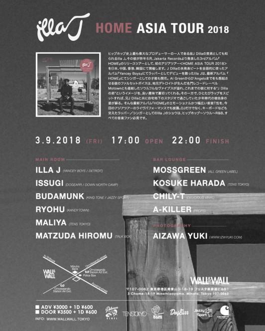 ILLA-J-TOKYO-IG(back)