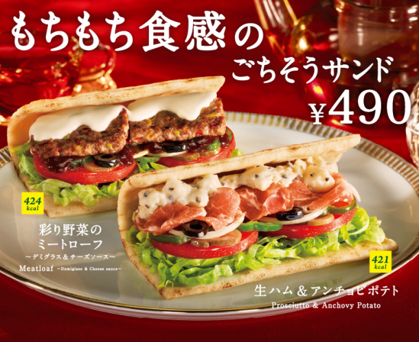 subway-japan-meatloaf-sub-and-proscuitto-anchovy-potato-sub