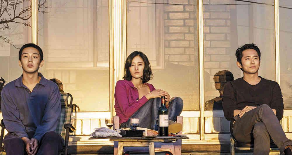 Netflix película surcoreana
