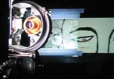 Poster do filme Além dos Meus Olhos