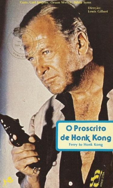Poster do filme O Proscrito de Honk Kong