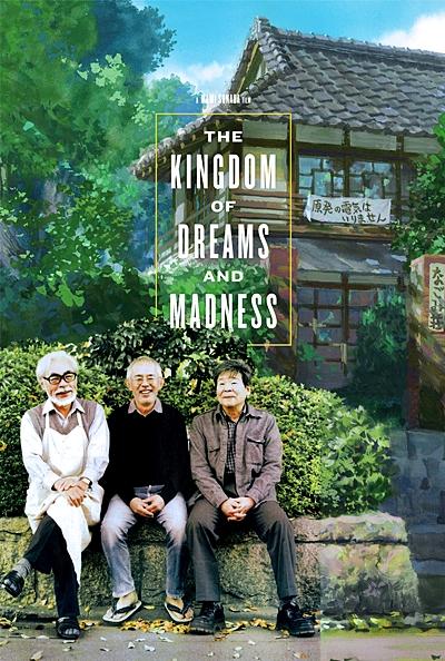 Poster do filme Estúdio Ghibli, Reino de Sonhos e Loucura