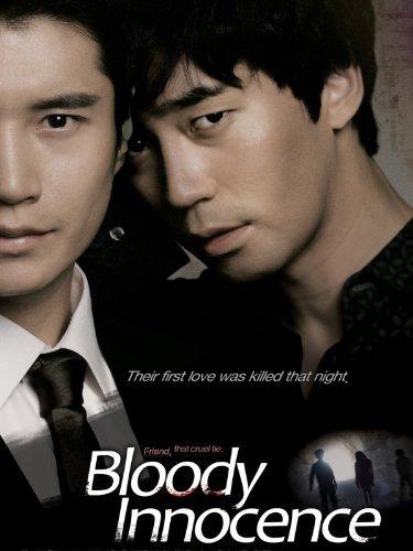 Poster do filme Bloody Innocent