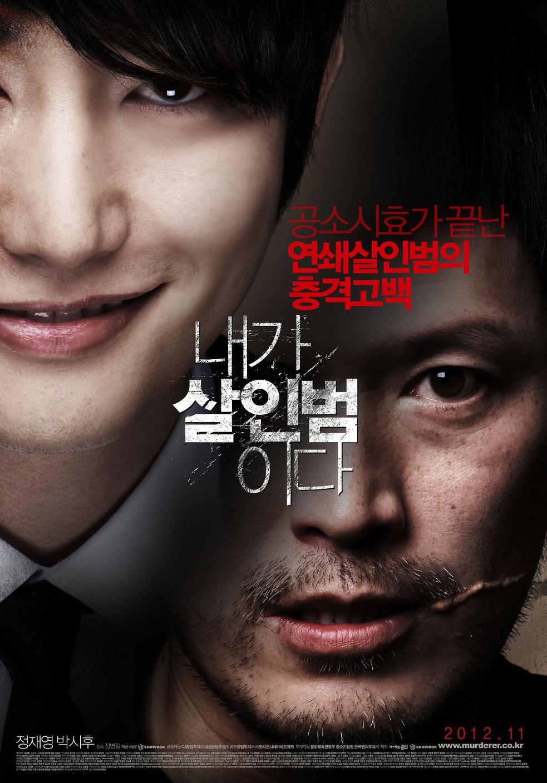 Poster do filme Killer - Confissões de Um Assassino
