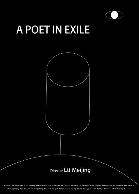 Poster do filme A Poet in Exile